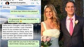 男傳錯訊息給陌生女子,兩人竟來電交往3個月後結婚。(圖/翻攝英國獨立報)