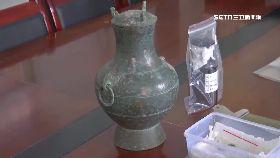 F陸千年古酒1700