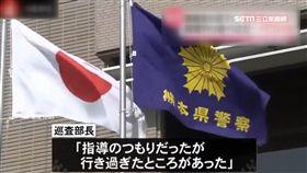 扯!日本警官整部下 竟強逼吃超辣泡麵