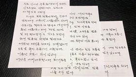 南韓前總統李文博被逮捕前發布親筆信感言,「沒有埋怨,一切都是咎由自取」。(圖/翻攝李文博臉書)