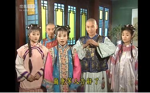 ▲《還珠格格》是許多六、七級生共同的青春回憶。(圖/翻攝自YouTube)