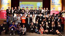 1經濟部中小企業處吳明機處長為黑客松活動開幕式致詞