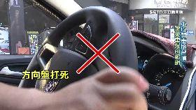 (側)壞習慣傷車1800
