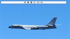 對美抗議!中國又派8軍機 直線穿越台日間宮古海峽 (圖擷取自日本防衛省)