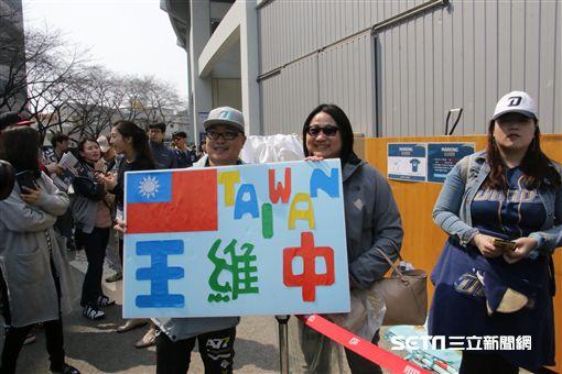 ▲台灣球迷到馬山球場幫王維中加油。(圖/記者蕭保祥攝)