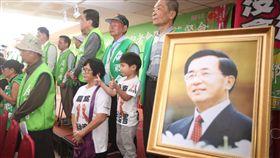 扁聯會成立(2)前總統陳水扁支持者成立「扁聯會」,24日召開授證大會,不少支持者到場參與。中央社記者吳翊寧攝 107年3月24日