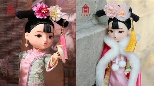 北京故宮商品「俏格格娃娃」疑山寨,遭緊急下架。(圖/翻攝故宮淘寶)