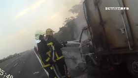 冷凍車火燒1700