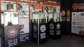 林岳平KEEP SAVING棒球文物展(圖/統一獅提供)