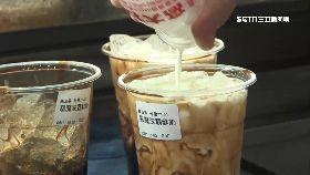 中南夯奶茶1800