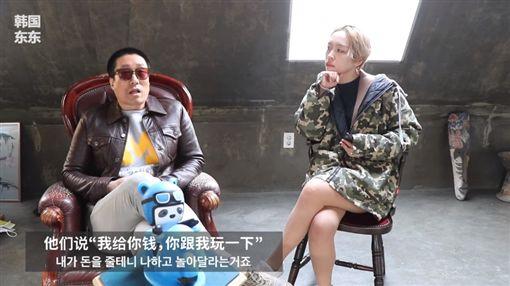 淺規則是真的!SM娛樂前員工坦承 「有贊助睡覺也可以」 圖/翻攝自Official韩国东东 YouTube https://www.youtube.com/watch?v=WeqQblKgCtU