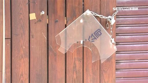 租客疑在外起糾紛 衰房東沒收到租金房子還被砸SOT
