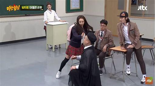 Running Man,RM,宋智孝,金鍾國,姜虎東,認識的哥哥,下車(圖/翻攝自YouTube)