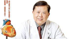 「換心」權威創亞洲存活最久病例 8歲女孩卻讓他遺憾(圖/翻攝自魏崢臉書)