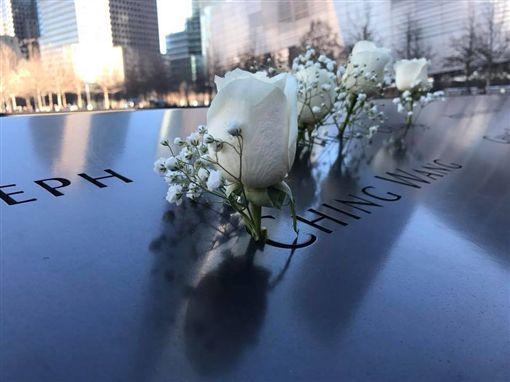 陳菊赴紐約911紀念館獻花 圖/翻攝自臉書