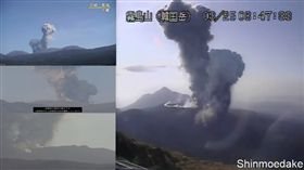 新燃岳火山噴發/YouTube