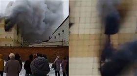 俄羅斯西伯利亞購物中心大火/推特