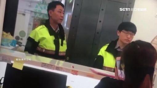 醫美員工不滿遭資遣 診所反控恐嚇報警