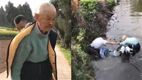 1歲童跌入河裡…88歲白髮翁奮勇跳河 圖/翻攝自微博