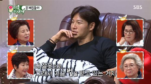 我家的熊孩子,金鍾國/翻攝自SBS YouTube