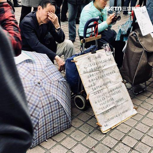 獨/海苔人直擊「賣兒女文大陸尋人市優徵信社集」!