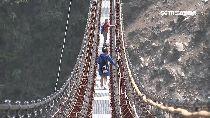 玩命水管橋1600
