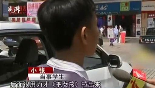 廣東珠海老翁當街猥褻女童/澎湃新聞