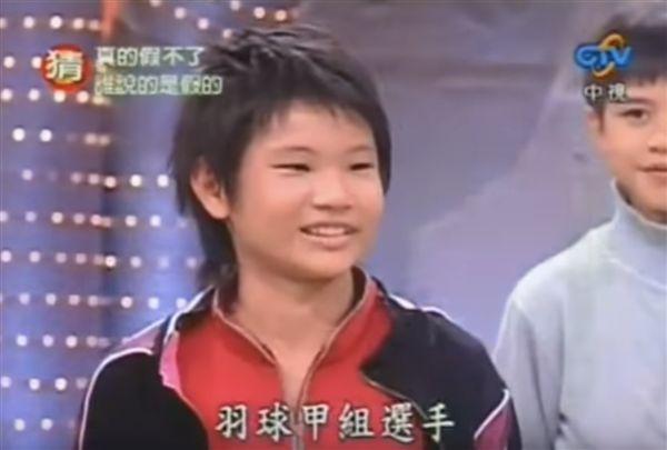 ▲年僅12歲的戴資穎。(圖/翻攝自youtube)
