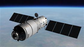 天宮一號模擬圖(圖/翻攝自CMS中國載人航天工程網)