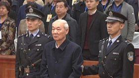 中國大陸,貪汙,貪官,張中生,收賄,死刑,18大(圖/翻攝自微博)