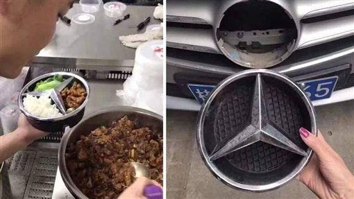 賓士車的價格相當昂貴,但有網友卻將賓士車上的LOGO拔下當「飯盒」,一道菜色裝一格,有飯有菜又有肉,相當豐盛。其他網友看到後,紛紛笑虧「長知識了,原來是要這樣用!」(圖/翻攝自爆笑公社)