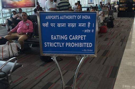 各國機場特殊規定。(圖/翻攝自網路