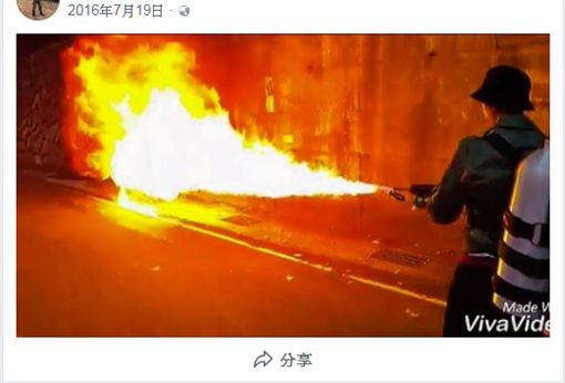 狄鶯,孫鵬,孫安佐/翻攝自臉書