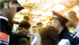 澡堂,偷拍,大陸,江蘇,楊州 圖/翻攝自看看新聞