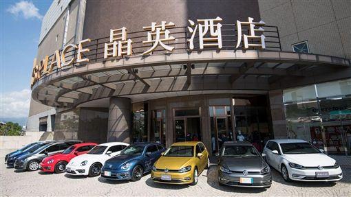 福斯與蘭城晶英合作打造汽車主題服務。(圖/Volkswage提供)
