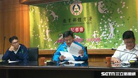 ▲教育部體育署。(圖/記者林辰彥攝影)