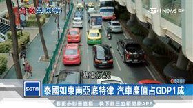 泰國如東南亞底特律 汽車產值占GDP1成