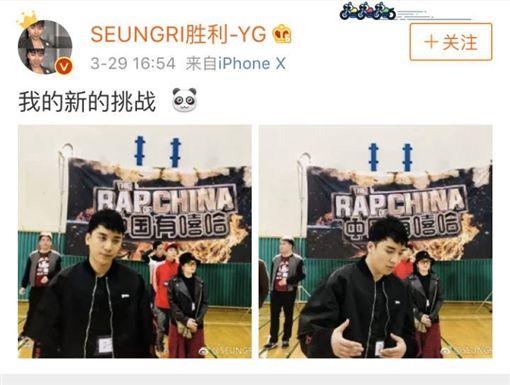 勝利,中國有嘻哈/翻攝自勝利微博