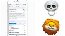 iOS 11.3上線 iPhone/官網