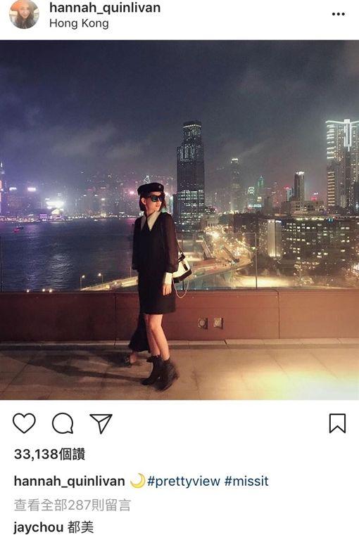 昆凌/翻攝自昆凌IG