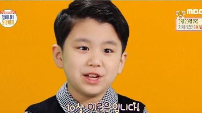 10歲童星吃減肥餐 抗議:我也是人