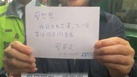 蔡英文寄明信片給蔡想想。(圖/翻攝蔡英文臉書)