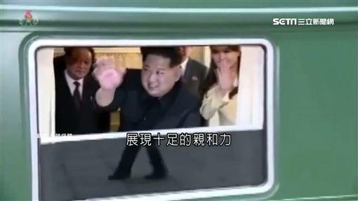 北韓視角!金正恩訪陸精華習大被消失SOT北韓,金正恩,李雪主,中國,習近平,被消失,金正恩訪陸