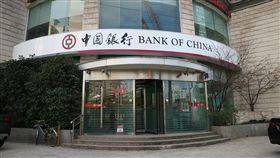 中國銀行公開招募在陸台生中國銀行上海、江蘇等5家分行將少量招收在大陸就讀的台灣應屆畢業生。儘管名額不多,但有別以往在陸台生只能進外商銀行服務,這項政策具指標意義。(資料照片)中央社記者陳家倫上海攝 107年3月30日