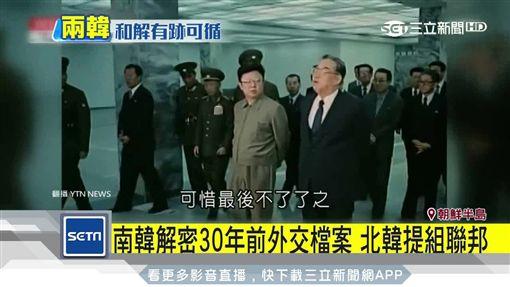 30年前機密公開!北韓竟提共組聯邦SOT韓戰,金日成,北韓,南韓,戈巴契夫,雷根,奧運