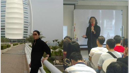 台北,設計師,陶繼綱,偷吃,通姦,輕生,控告,侵權(圖/翻攝臉書/購屋網)