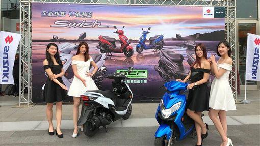 Suzuki Swish 125正式頒發。(圖/Suzuki提供)