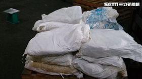 調查局在基隆港查獲K他命、鹽酸羥亞胺。調查局提供