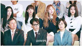 Red Velvet/翻攝自getnews