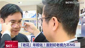 寶島眼鏡,老花(記者黎宗鑫攝影)